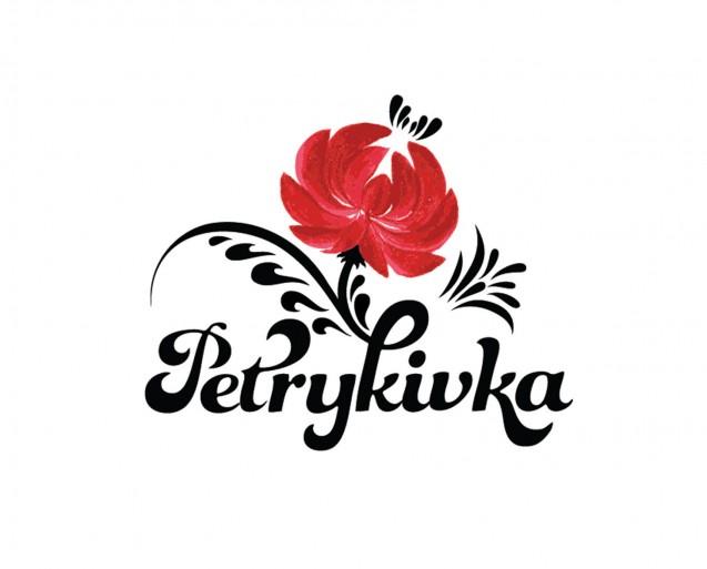 Петриковка