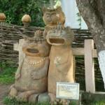 Музей гончарства