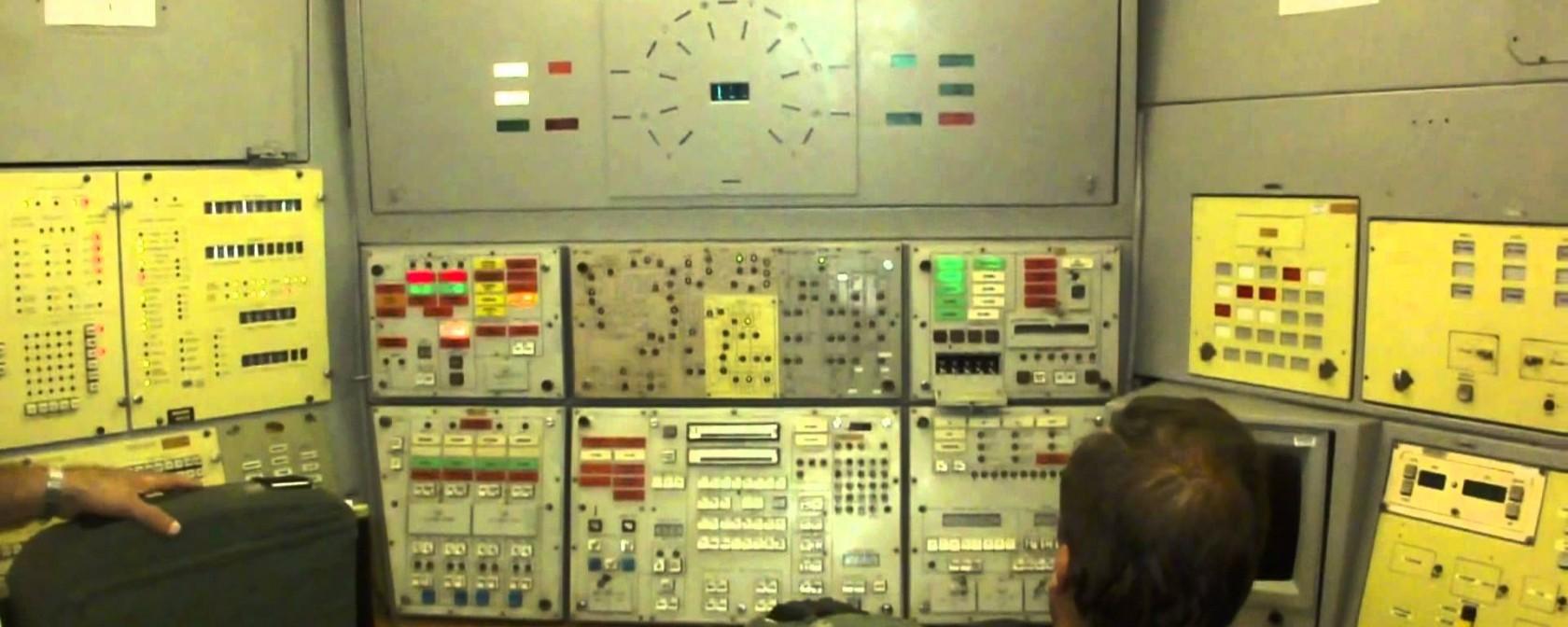 ядерная база