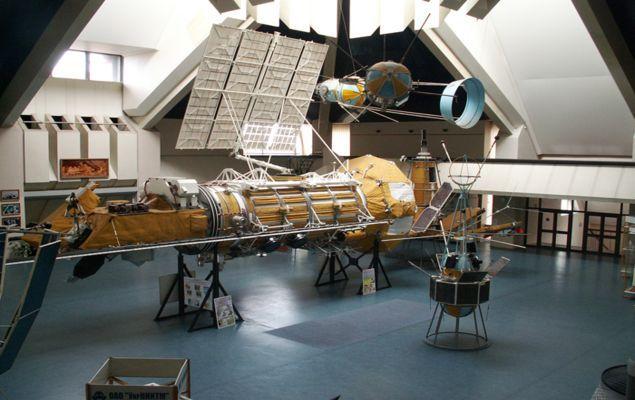 аэрокосмический музей