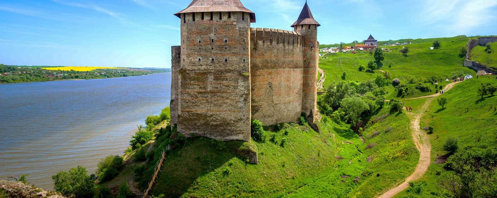 Хотынская крепость