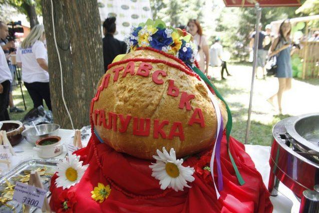 Фестиваль Полтавская Галушка