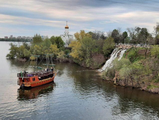 Днепр Водопад Корабль